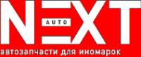 Логотип компании 4х4