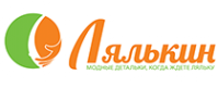 Логотип компании Лялькин