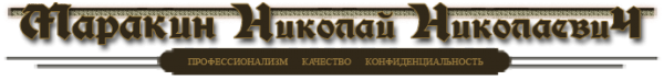 Логотип компании Юридическая компания